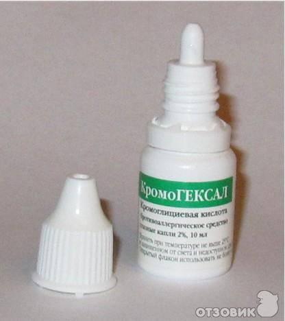 Лекролин: глазные капли – инструкция по применению, цена, отзывы
