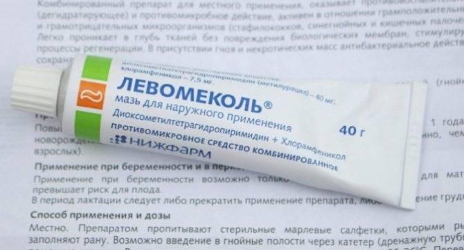Левомеколь или тетрациклин - что лучше, сравнение препаратов