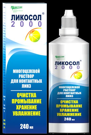 Ликосол — раствор для линз, обзор, отзывы