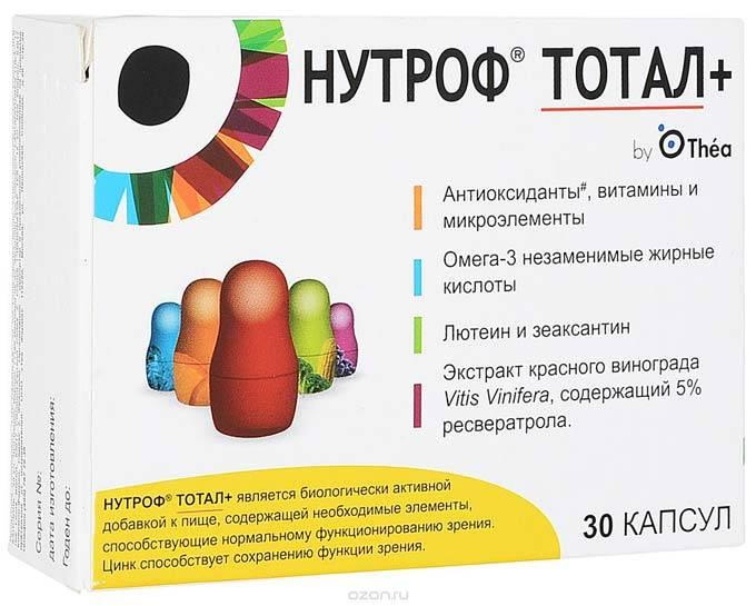 Нутроф тотал витамины: инструкция, отзывы врачей, аналоги, цена