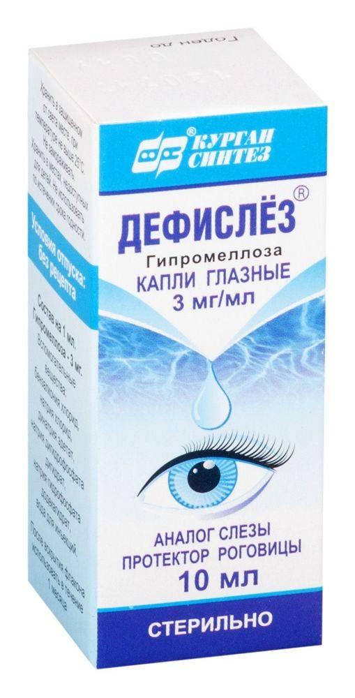Глазные капли для детей