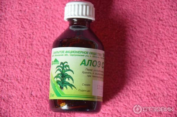 Халязион: лечение народными средствами, как применять чеснок, сок алоэ, золотой ус в домашних условиях
