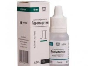 Альбуцид или левомицетин что лучше детям. левомицетин и сульфацил натрия от насморка. недорогие капли «левомицетин».