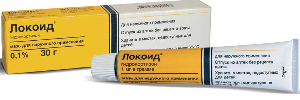 Мази от аллергии на коже: выбираем эффективные и недорогие