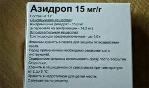 Азидроп капли: 4 отзыва от реальных людей. все отзывы о препаратах на сайте - otabletkah.ru