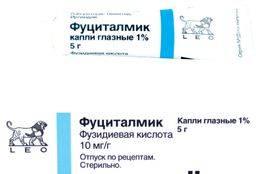 Фуциталмик — глазные капли: отзывы и инструкция по применению для детей, цены и аналоги