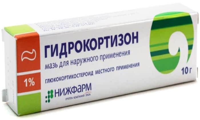 Мазь гидрокортизон: инструкция по применению, отзывы и цены