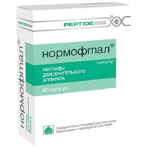 Нормофтал: инструкция по применению, описание, отзывы, применение