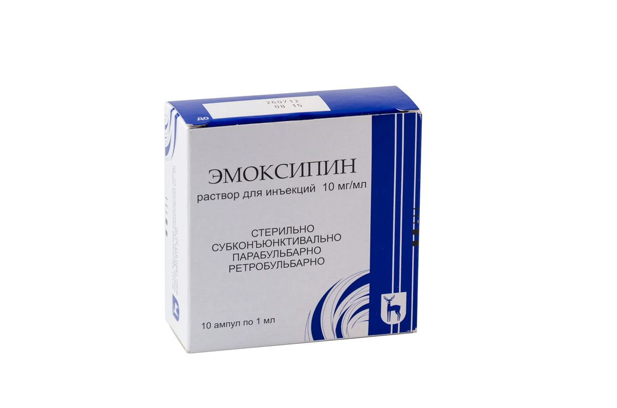Лекарственный препарат метилэтилпиридинол, подробная инструкция по применению, противопаказания и побочные действия