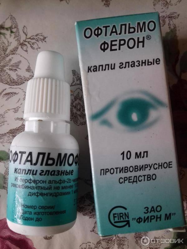 Глазные капли для улучшения зрения: список препаратов oculistic.ru глазные капли для улучшения зрения: список препаратов