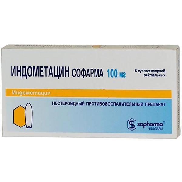 Индометацин аналоги лучше. индометацин аналоги и цены