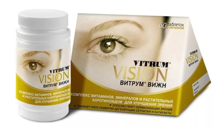 Витамины витрум вижн и вижн форте: отзывы, цена, инструкция, состав - medside.ru