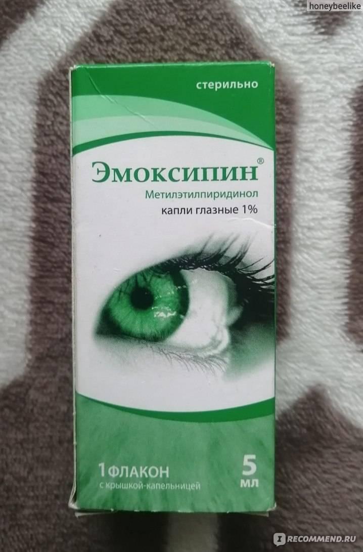 Кровоизлияние в глаз - что капать, какие глазные капли
