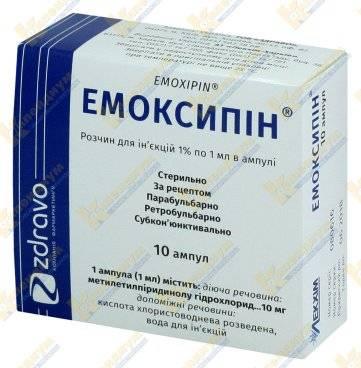 Метилэтилпиридинол: капли глазные– цена, аналоги, инструкция по применению