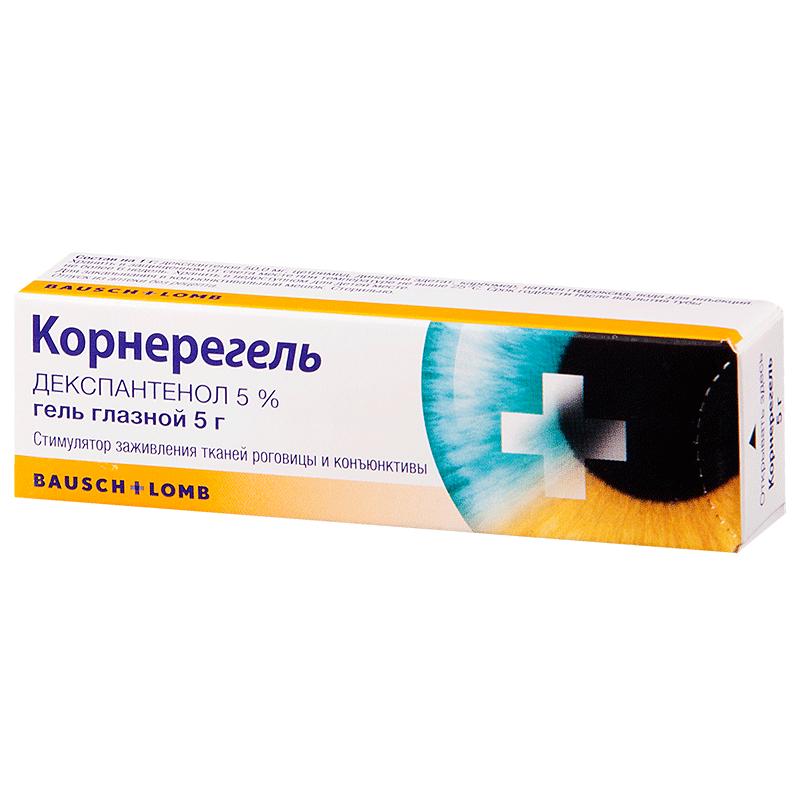 Корнерегель - инструкция по применению, цена в аптеках, отзивы