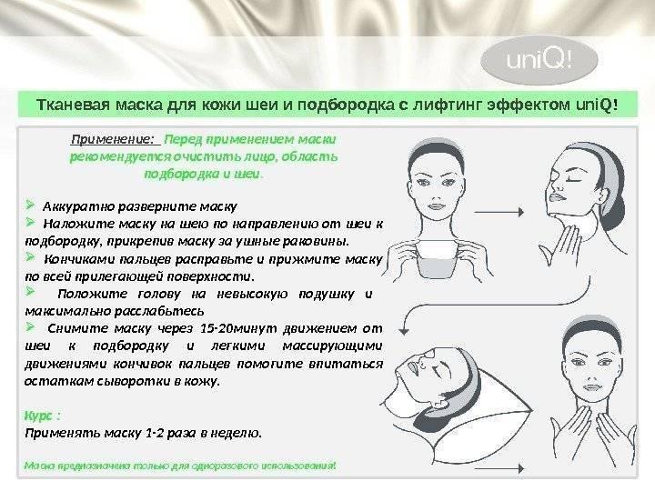 """Синдром усталости глаз (астенопия): причины и лечение - """"здоровое око"""""""