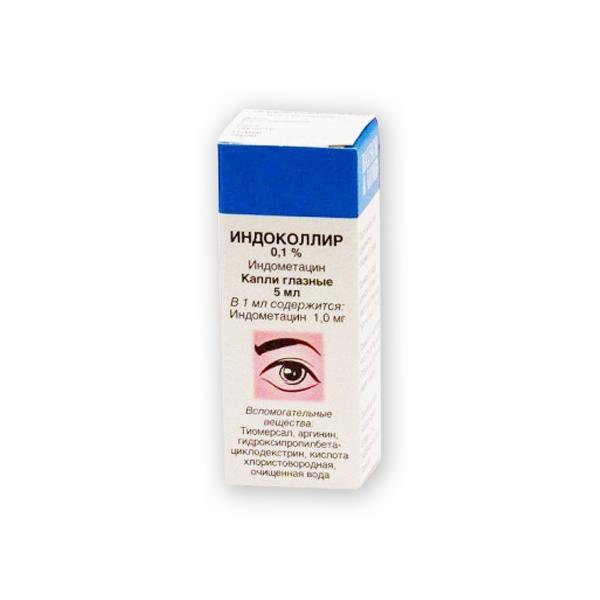 Глазные капли  индоколлир : инструкция по применению и аналоги