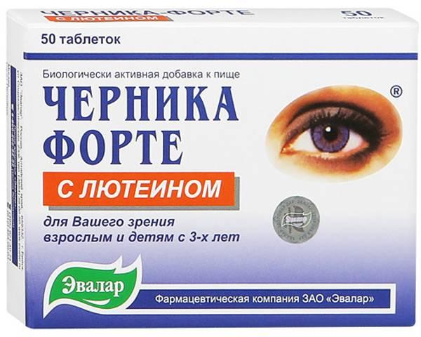 Капли при дальнозоркости - для улучшения зрения, витамины и бады