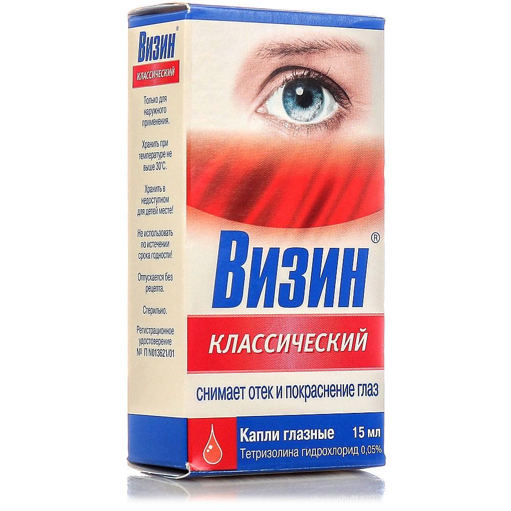 Визин алерджи – инструкция по применению капель глазных, цена, отзывы