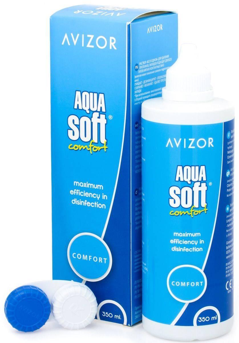 Жидкость от avizor: aqua soft (аква софт) раствор для линз — особенности, разновидности, применение