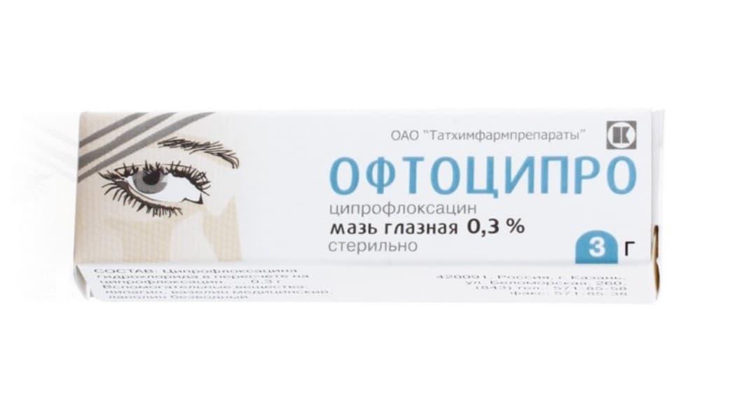 Офтоципро, мазь глазная: инструкция по применению, аналоги, цена и отзывы