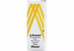 Алкаин глазные капли. инструкция по применению