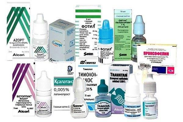 Капли от глазного давления: самые безопасные при глаукоме, список без побочных эффектов для снижения внутриглазного давления у взрослых