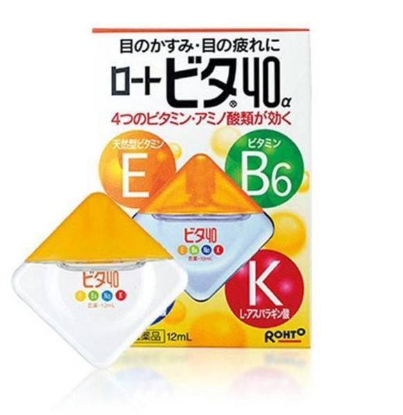 15 самых лучших японских капель для глаз с витаминами