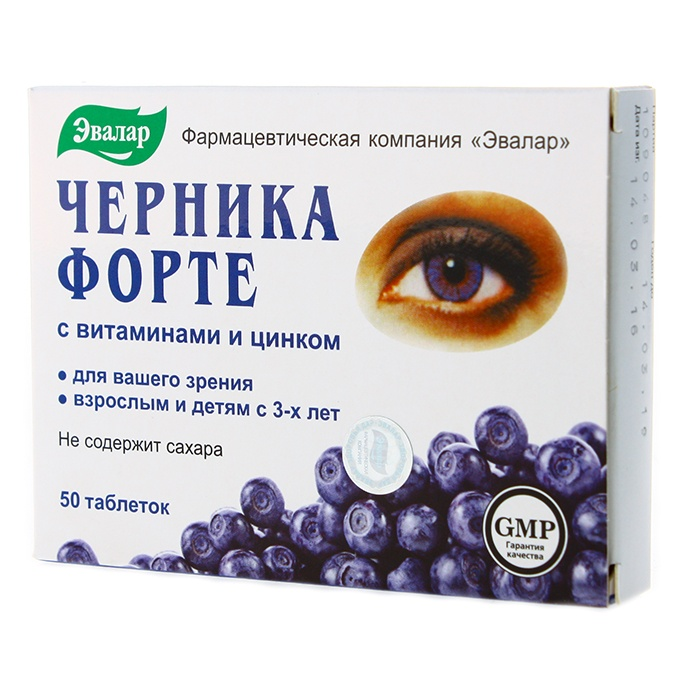 Антоциан форте, таблетки 400 мг, 30 шт.*