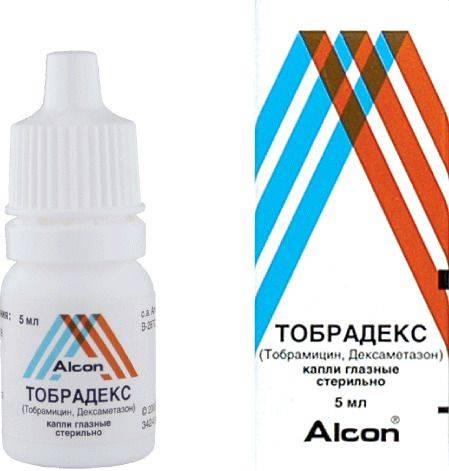 Какая мазь от халязиона эффективно поможет справиться с заболеванием? глазные капли и способы применения