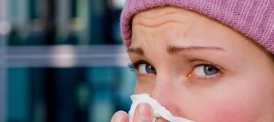 Медики предупредили о новом глазном гриппе « бнк