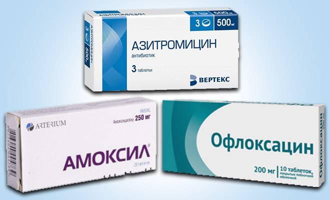 Антибиотики при ячмене на глазу у взрослых и детей