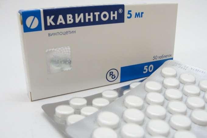 Аналоги таблеток винпоцетин: список, что лучше выбрать