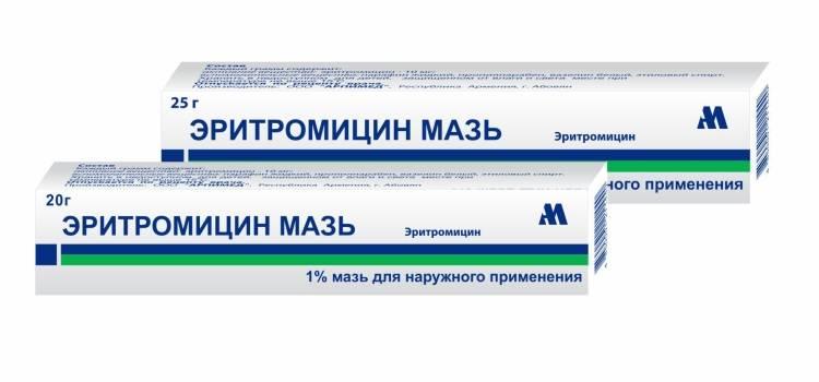 Эритромициновая мазь глазная: инструкция по применению
