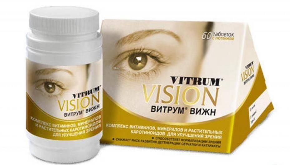Аналоги витаминов витрум вижн, цена в аптеках, инструкция по применению