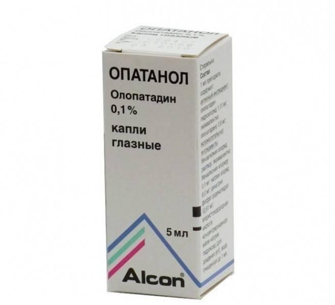 Олопатадин - инструкция по применению, цена в аптеках, аналоги