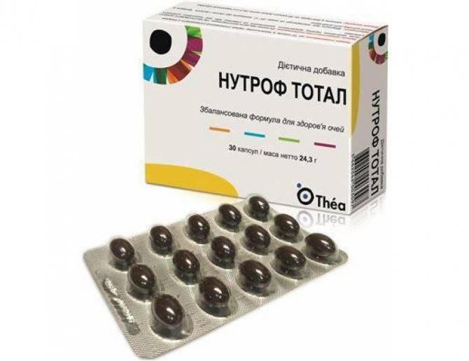 Нутроф тотал (франция) - обзор витаминного комплекса для глаз