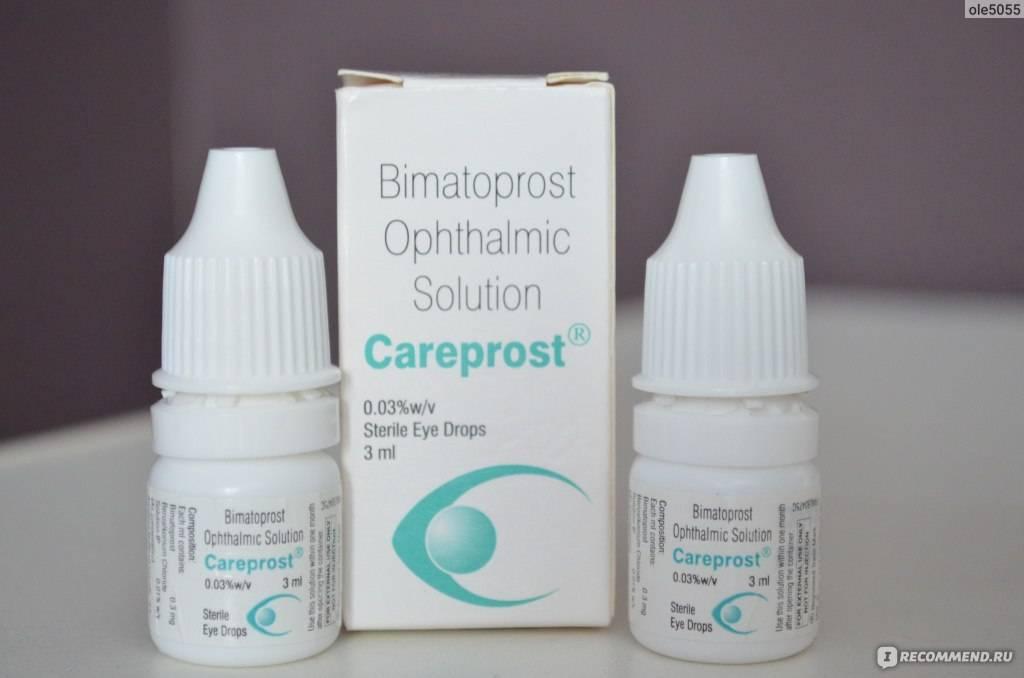 Применение биматопроста у пациентов с глаукомой, цена и аналоги