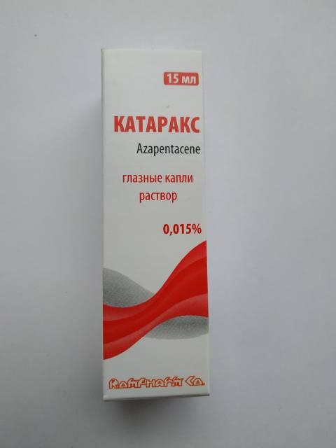 Офтан катахром (глазные капли): вред и польза, инструкция по применению, цена