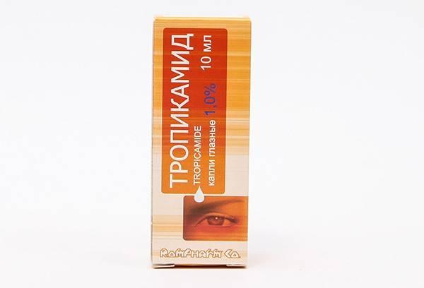 Глазные капли тропикамид (tropicamidum)