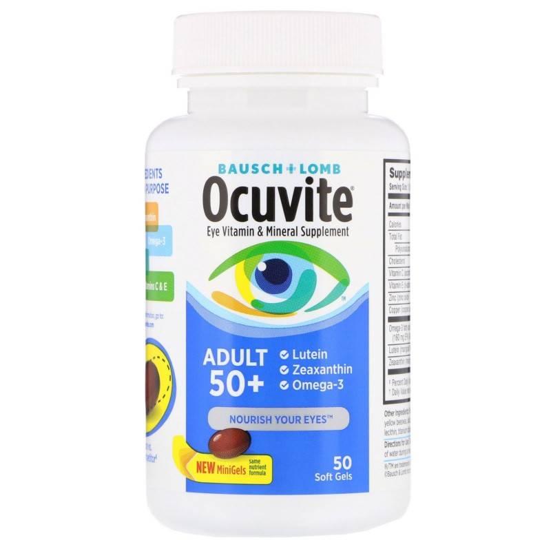 Лучшие витамины для глаз - рейтинг 2019 (топ 10)