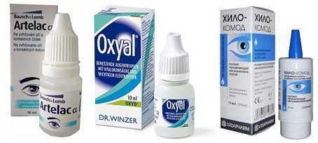Все про глазные капли оксиал: состав и инструкция по применению