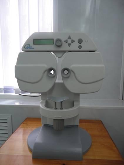 Визотроник лечебный аппарат отзывы для детей - mypochki.ru