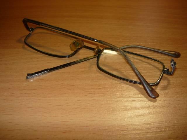 Как отрегулировать очки: 14 шагов (с иллюстрациями)