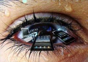 Возможные причины внезапной потери зрения, лечение. можно ли ослепнуть от компьютера и телефона