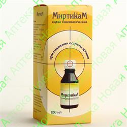 Особенности применения препарата миртикам для улучшения зрения
