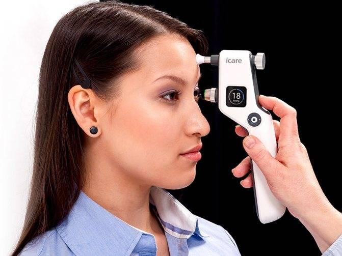 Как измерить глазное давление