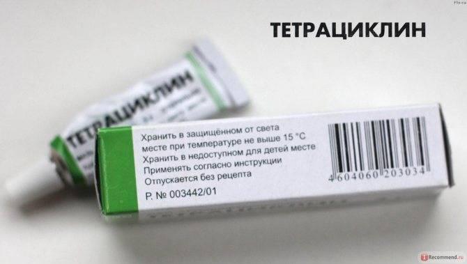 Антибактериальные препараты широкого спектра действия в офтальмологии