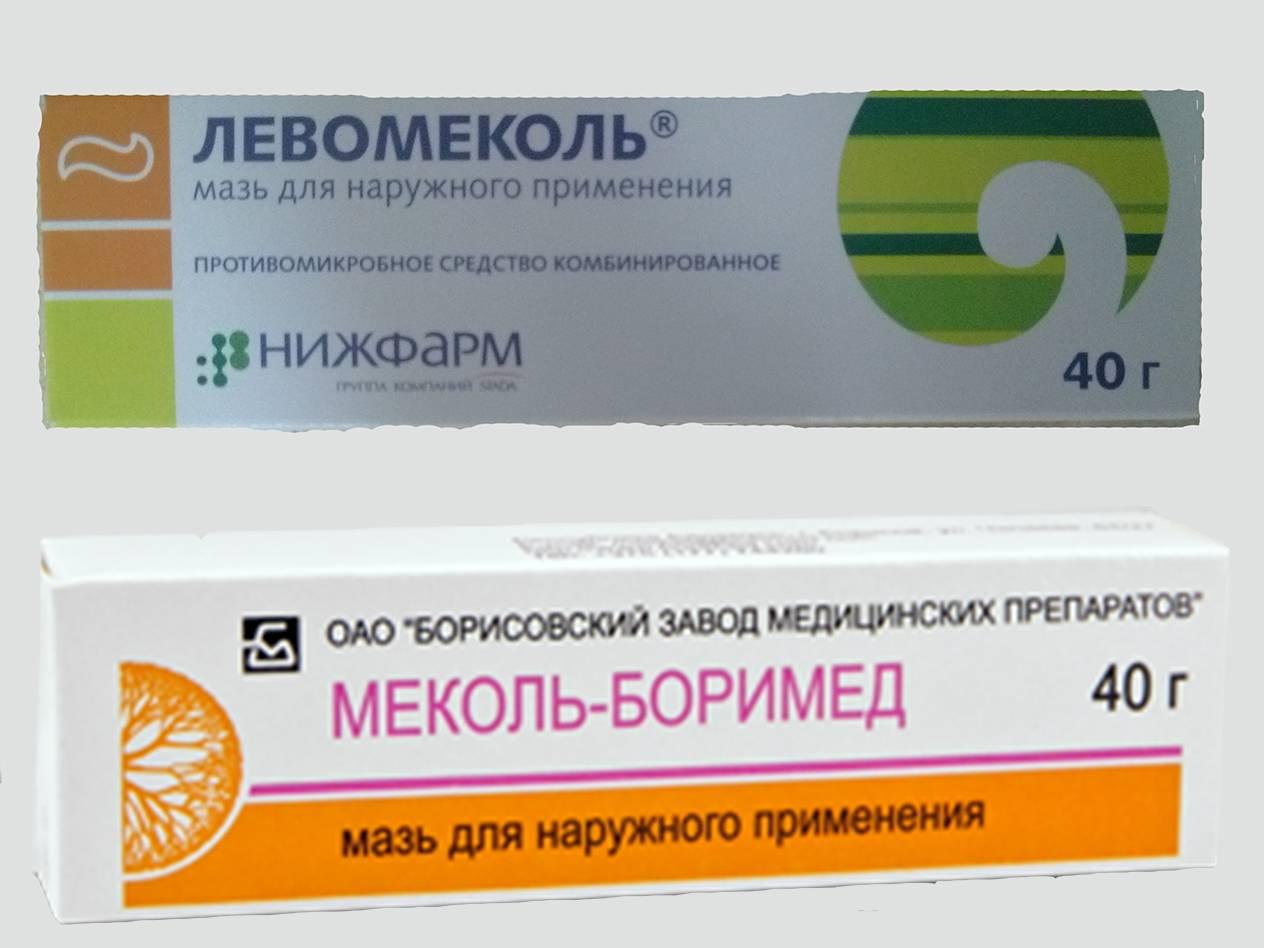 Чем отличается левомеколь от метилурацила