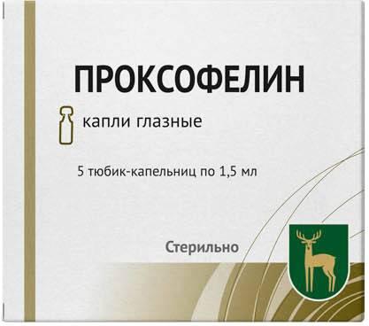 Клофелин — описание, инструкция по применению, отзывы